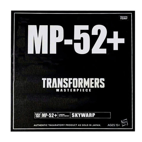 Transformers Masterpiece MP52+ Skywarp Hasbro USA black sleeve box package front
