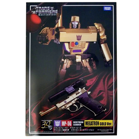 Transformers Masterpiece MP-5G Megatron Gold Ver Box Package Front