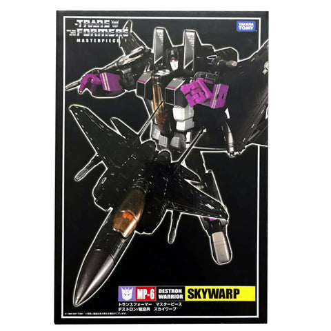 Transformers Masterpiece MP-6 Destron Warrior Skywarp Japan Takara Box Package Front