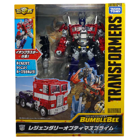 Transformers Bumblebee Movie Japan TakaraTomy BB-02 Legendary Optimus Prime Box Package