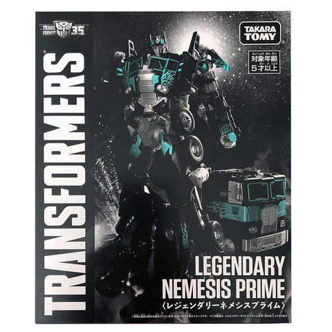 Transformers Movie Seven Eleven Exclusive Legendary Nemesis Prime Leader 711 Box Package