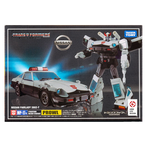 Transformers MP-17+ Anime Prowl Box Packaging