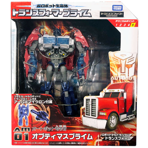 Transformers Prime Japan Arms Micron AM-01 Voyager Optimus Prime O.P. TakaraTomy Box Package Front