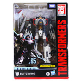 Transformers Movie Studio Series 65 Blitzwing Voyager Box Package Front Rough