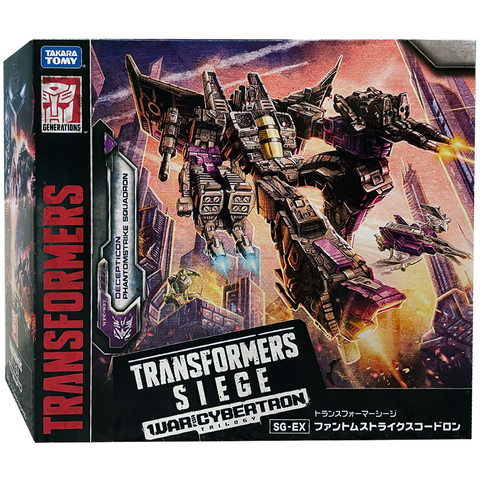 Transformers War for Cybertron Siege SG-EX Decepticon Phantomstrike Squadron Japan TakaraTomy Mall Skywarp box package front