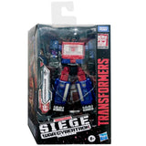Transformers War For Cybertron Siege WFC-S49 Deluxe Crosshairs Box Package