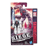 Transformers War Cybertron Siege WFC-S1 Battlemaster Firedrive Package box