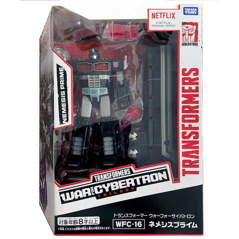 Transformers War for Cybertron Trilogy Netflix WFC-16 Leader Nemesis Prime Japan TakaraTomy box package front