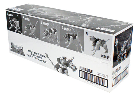Voltron Bandai Super Mini-Pla Model Kit