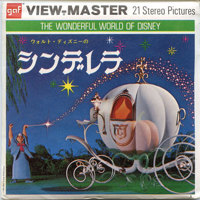 View-Master - Disney Movie - Cinderella