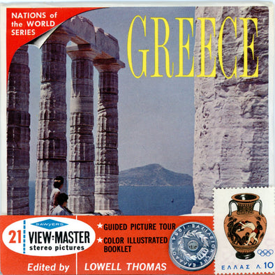 Greece - Coin & Stamp - B205 - Vintage Classic View-Master 3 Reel Packet - 1960s views