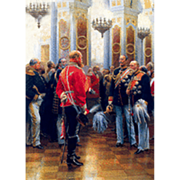 Anton von Werner - The Red Prince - 3D Lenticular Postcard Greeting Card