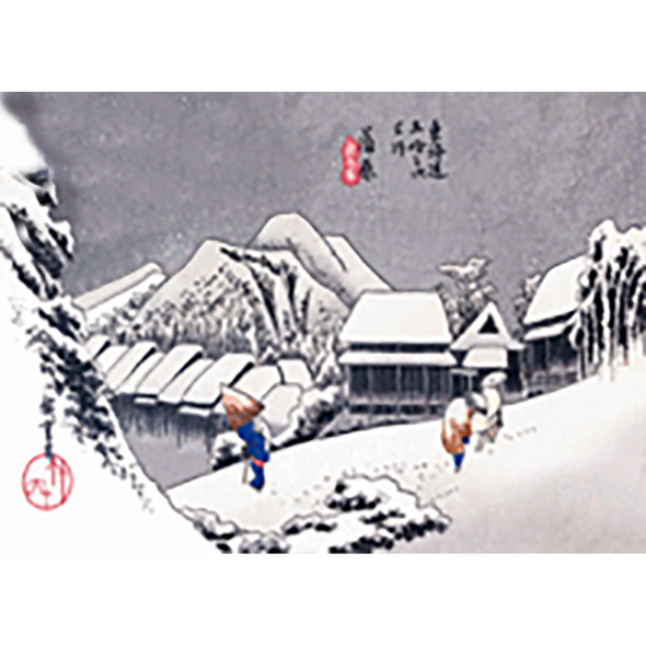 Kanbara by Hiroshige - 3D Lenticular Postcard Greeting Card