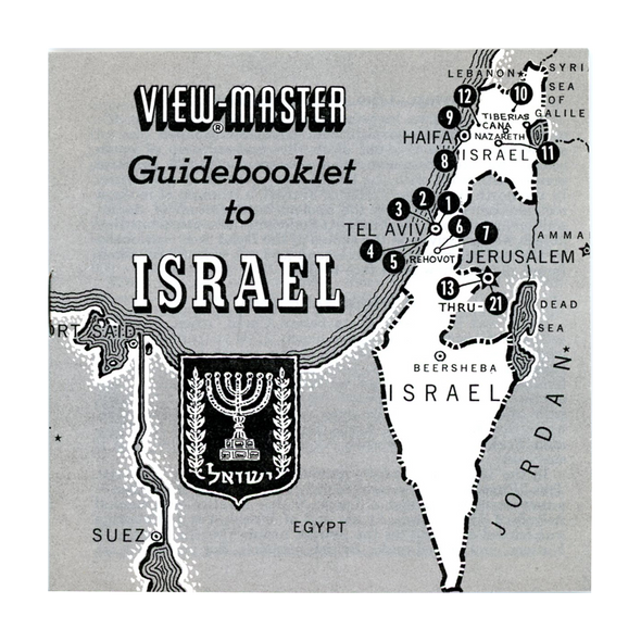 ViewMaster - Modern Israel - B224 - Vintage  - 3 Reel Packet - 1960s views