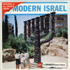 View-Master - Mid East - Modern Israel