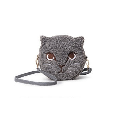 Cute Cartoon Cat Round Animal Handbag