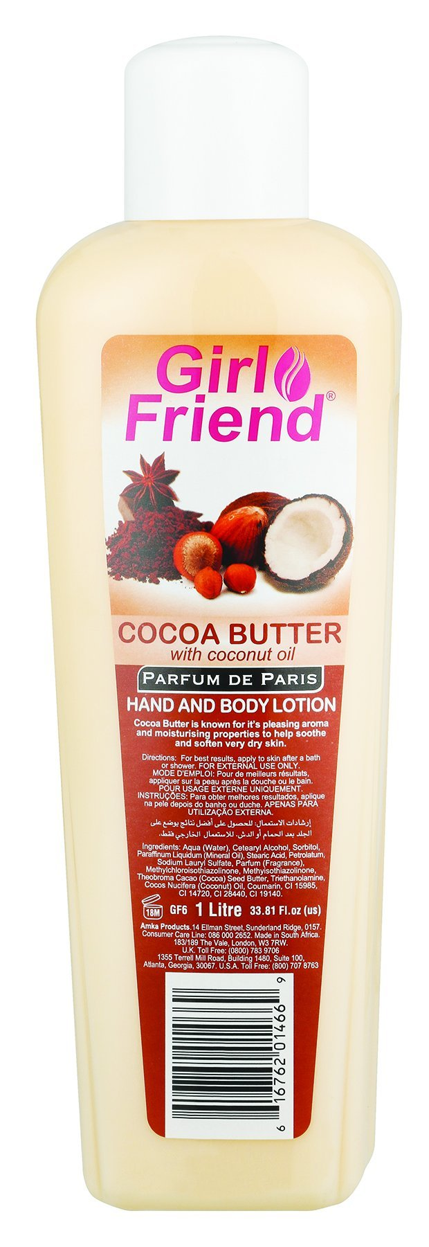 Cocoa Butter Lotion - 500ml 24-Pack