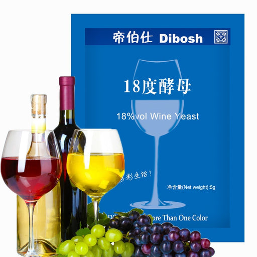 5g Dry Red Wine Yeast For High Alcohol 18% Vol Fermentation Yeast Home Alcohol Making Oenology Products