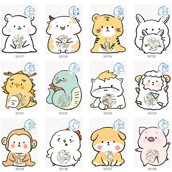 Korean Import Nekoni The 12 Chinese Zodiacs Stickers Bag Kawaii Animals Scrapbooking Diy Stationery Sticker Diary Decor School-my kawaii office