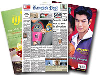 Thai newspapers and magazines