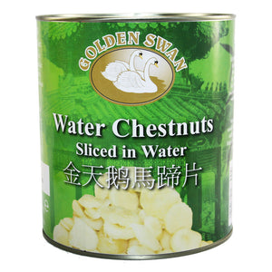 Water Chestnuts Sliced 3kg can by Golden Swan