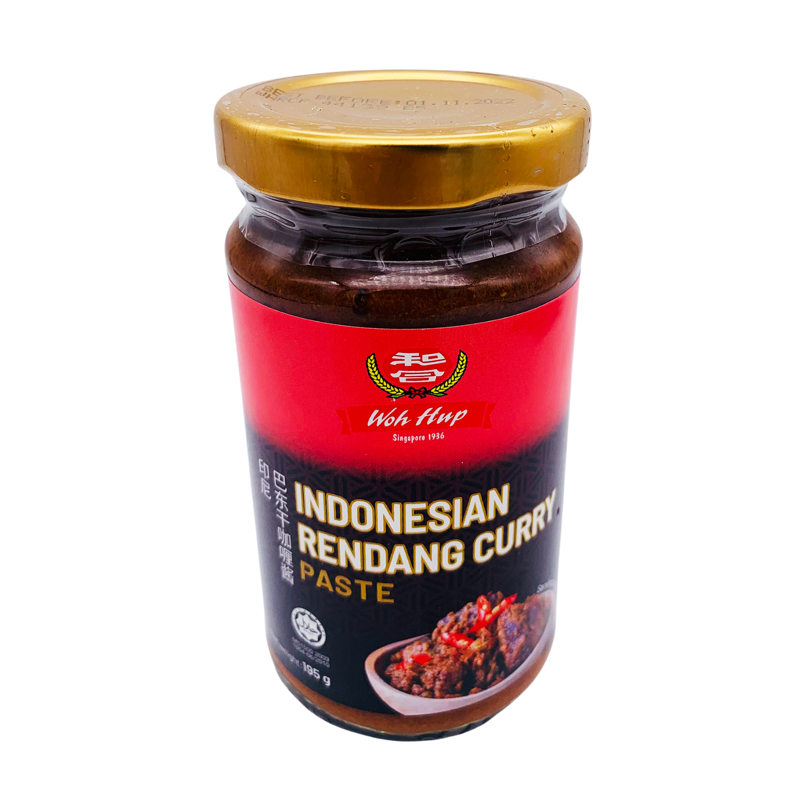 Indonesian Rendang Curry Paste 195g by Woh Hup