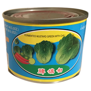 FERMENTED LETTUCE (MUSTARDGREEN) WITH CHILLI 140G BY PIGEON - Thai Food Online (your authentic Thai supermarket)