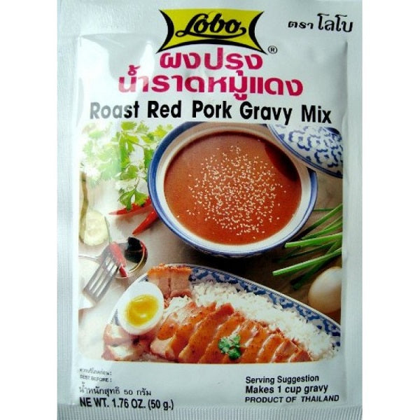 ROAST RED PORK GRAVY MIX 100G BY LOBO