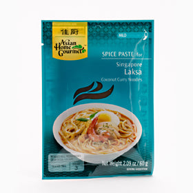 Singapore Laksa Paste Packet 60g by AHG