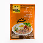 Indonesian Nasi Goreng Paste Packet 50g by AHG