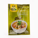 Vietnamese Chicken Curry Spice Paste Packet (Mild) 50g by AHG