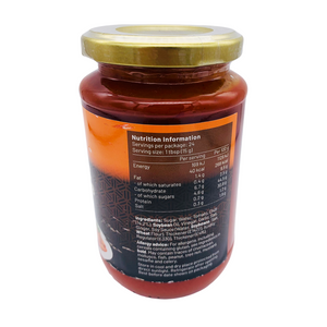 Singapore Chilli Crab Sauce 365g by Woh Hup