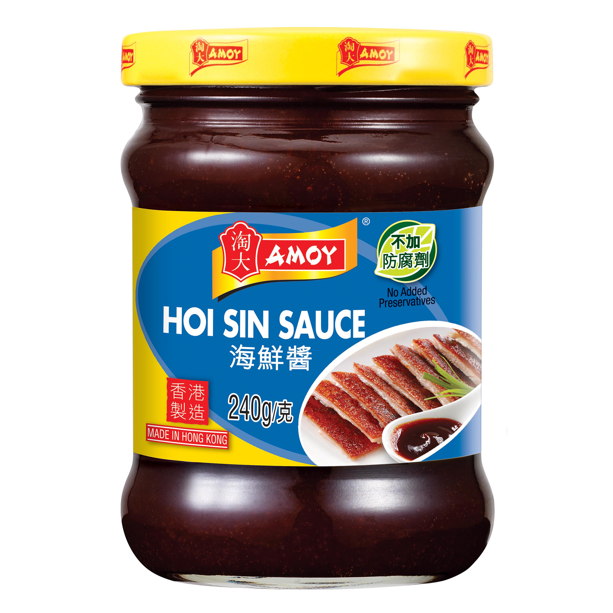 Hoi Sin Sauce 240g by Amoy