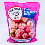 Frozen Crab Flavoured Balls 200g by Cheong Lee