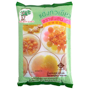 Mung Bean Flour (Starch) - Thai Food Online (your authentic Thai supermarket)