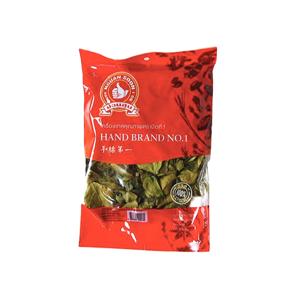 Thai Kaffir Lime Leaves (Dried) (50g) by Nguan Soon (Hand Brand)