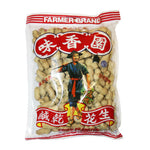 Dried Peanuts (200g) by Farmer Brand