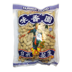 Roasted Peanuts (200g) by Farmer Brand