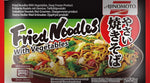 Frozen Fried Noodles with Vegetables Microwavable 255g by Ajinomoto