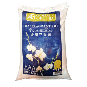 Thai hom mali (fragrant) jasmine rice (20kg) by Golden Orchid