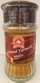 GROUND TURMERIC POWDER (BOTTLE) 50G BY NGUAN SOON