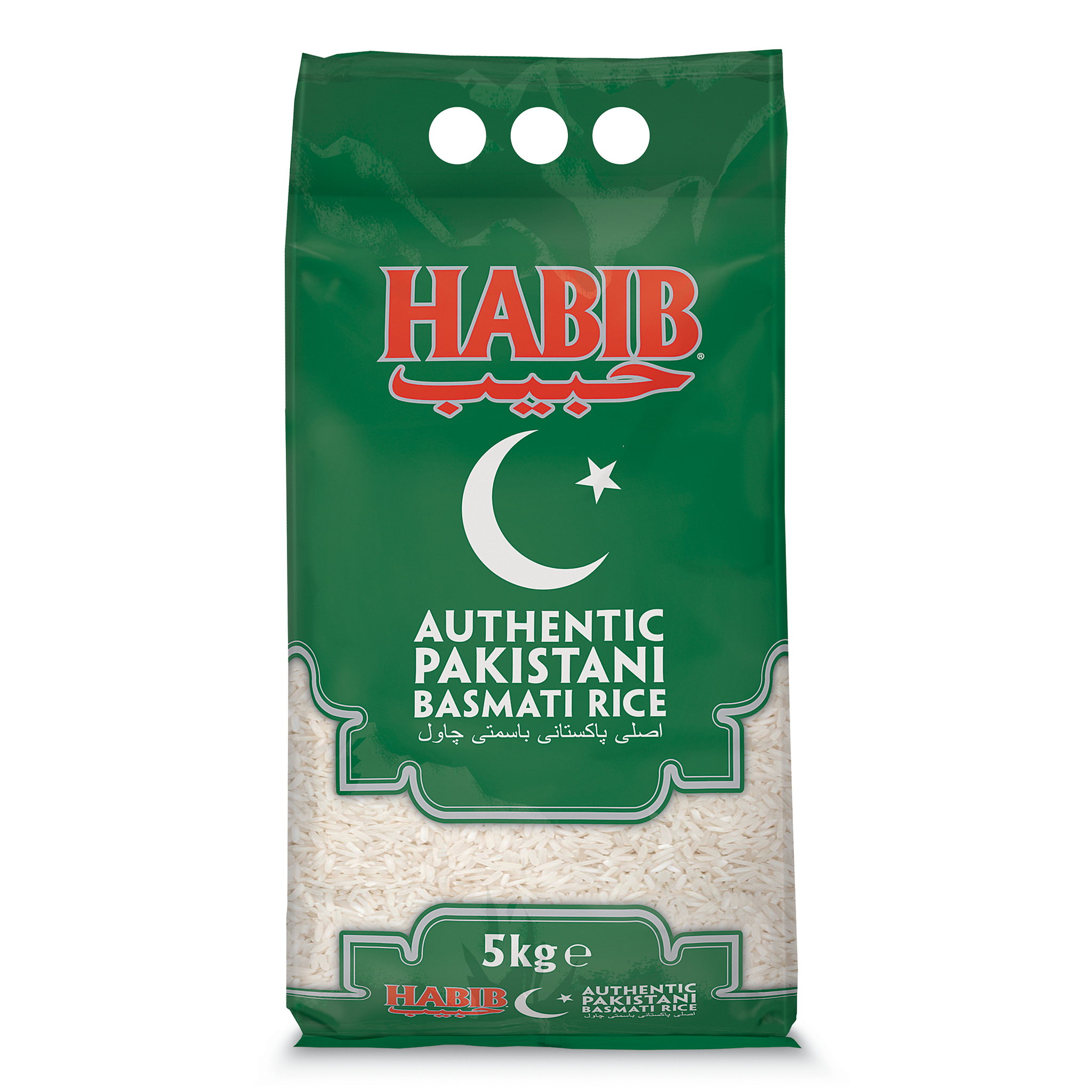Basmati Rice 5kg by Habib