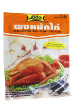 Thai seasoning mix for chicken 100g by Lobo
