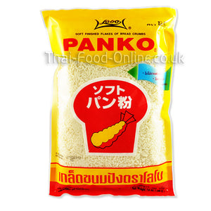 Panko Breadcrumbs - Thai Food Online (your authentic Thai supermarket)