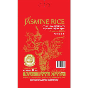 Thai jasmine fragrant rice 10kg by Mah Boonkrong