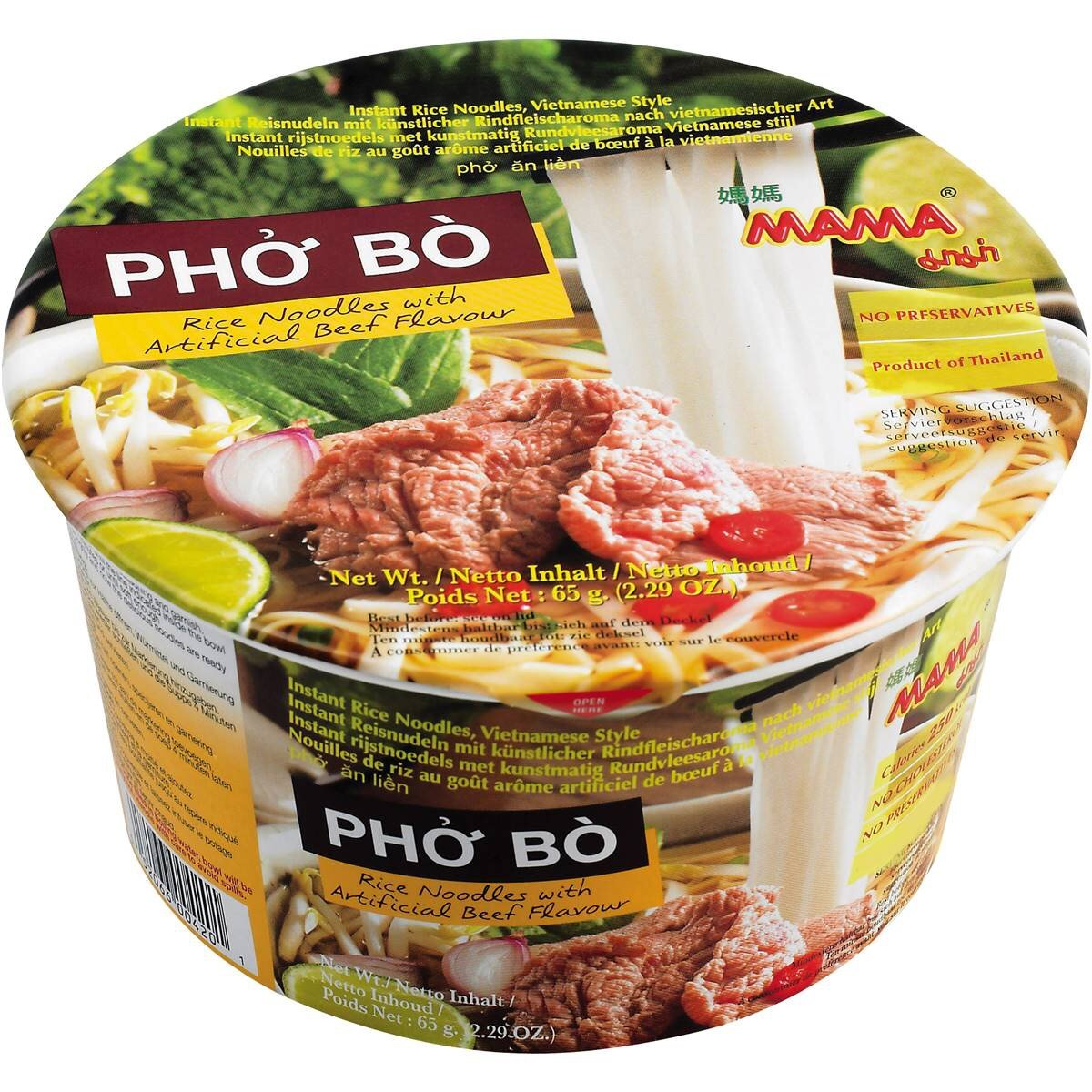 Instant Bowl Vietnamese Pho Bo (Beef) Rice Noodles 65g by Mama