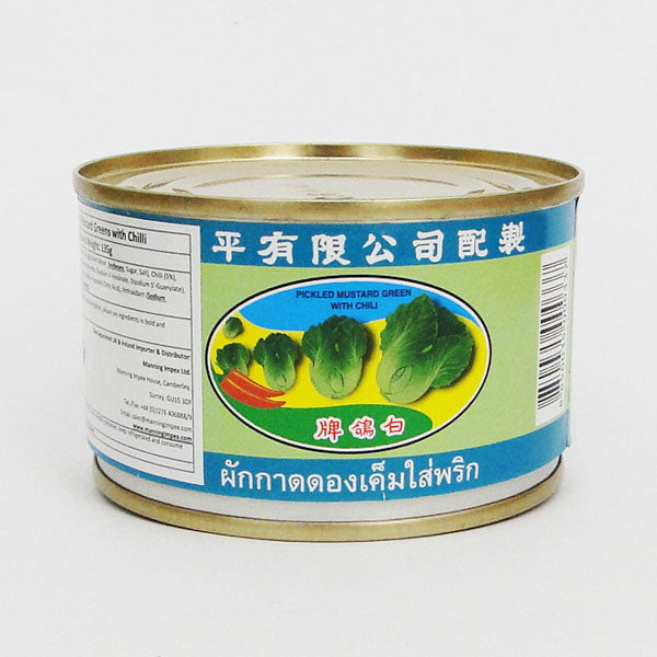 Pickled Mustard Greens & Chilli in Soy Sauce Tin 230g by Pigeon