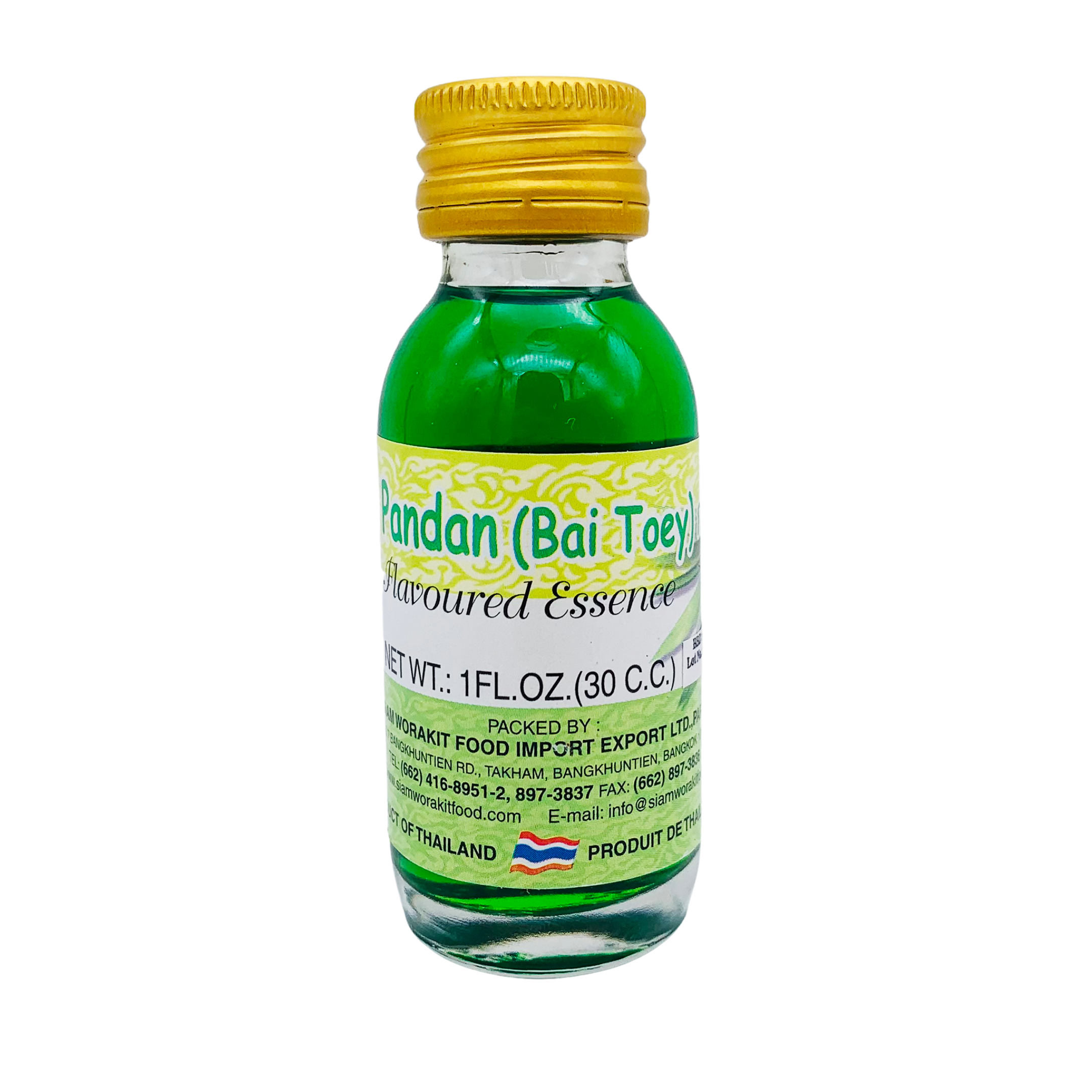 Thai Pandan Essence (bai toey) 30ml by Double Seahorse