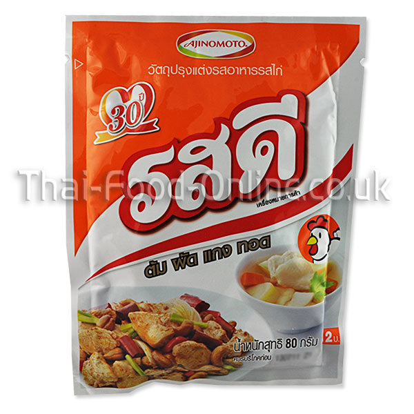 Rosdee Chicken Seasoning - Thai Food Online (your authentic Thai supermarket)