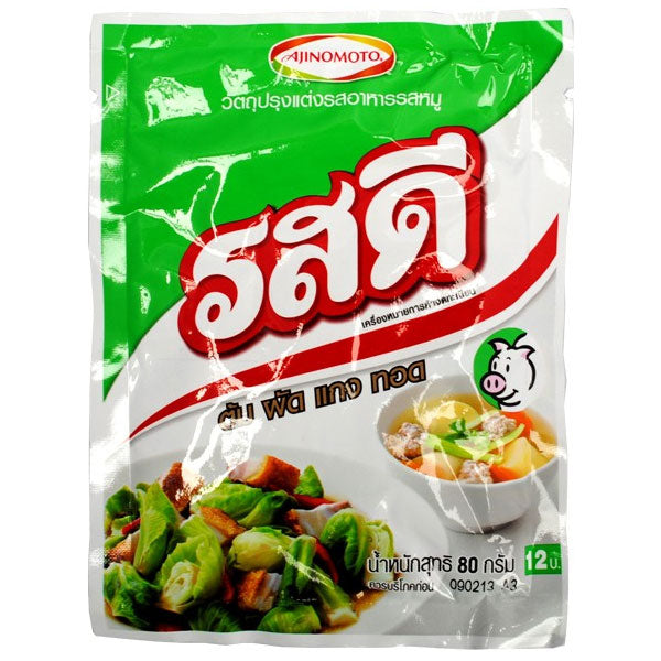 Thai Rosdee Pork Seasoning 75g by Ajinomoto